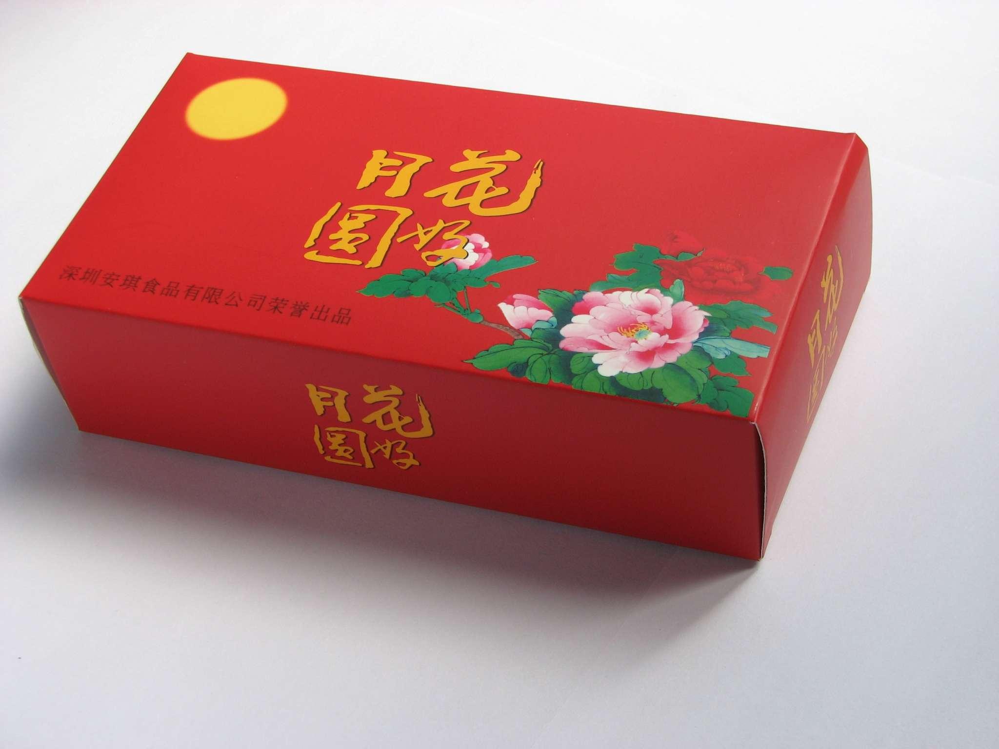 深圳安琪食品有限公司(安琪月饼团购官网)